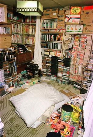 Tsutomu Miyazaki room cookingwiththehamster