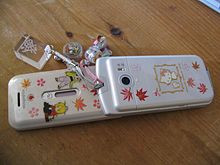 90s Japanese mobile phones cookingwiththehamster