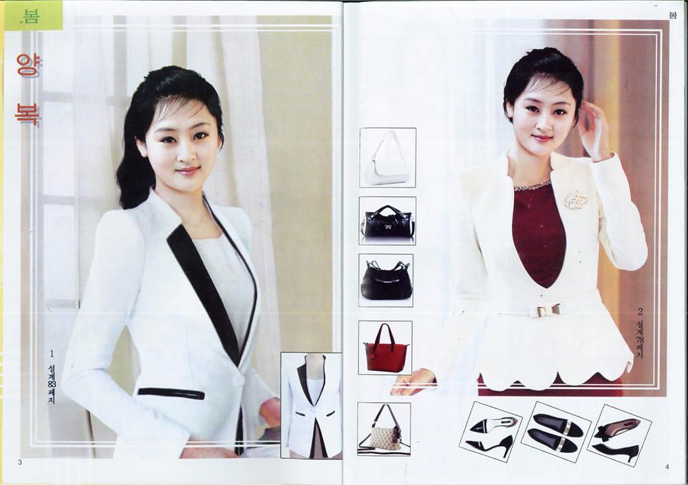 DPRK fashion magazinecookingwiththehamster