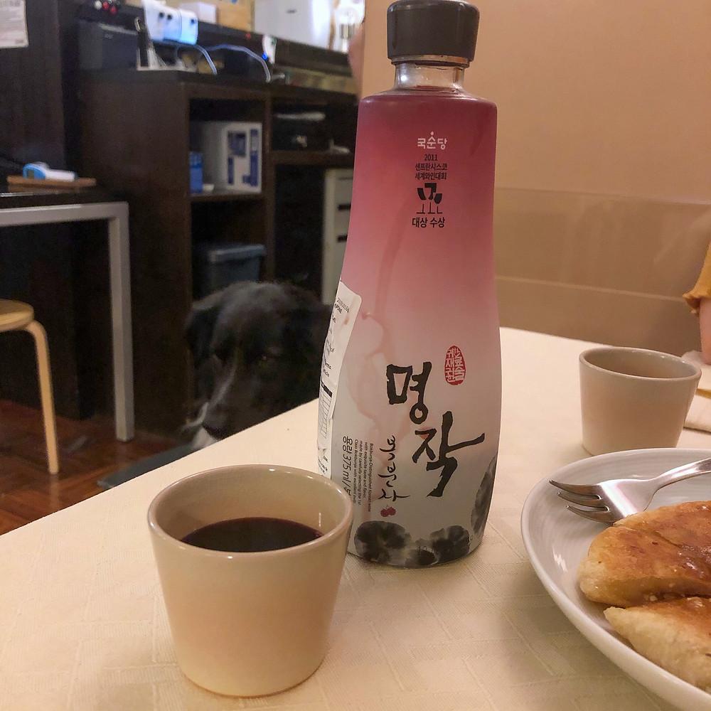 Raspberry wine ginmi milano coreano Cookingwiththehamster