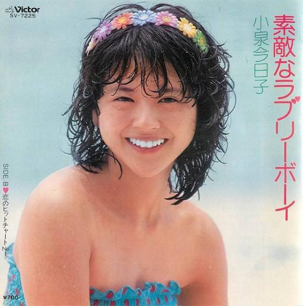kyoko koizumi cookingwiththehamster