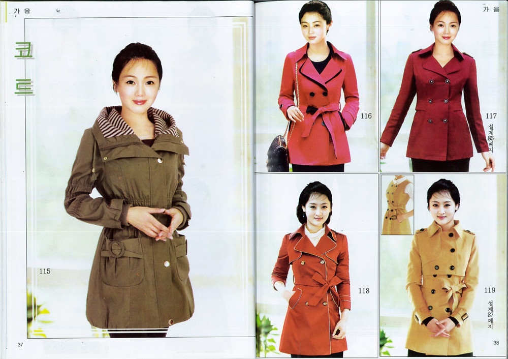 DPRK fashion magazine cookingwiththehamster
