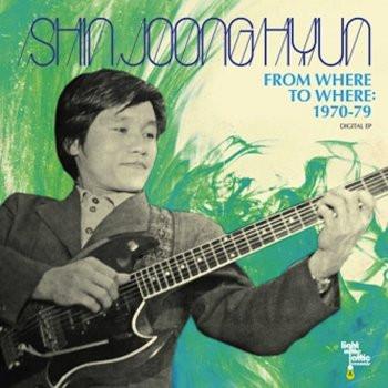 Shin Joong-hyun