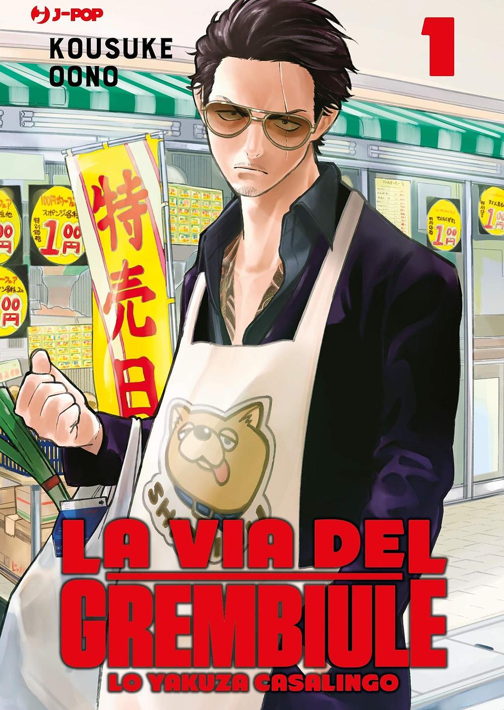 La via del grembiule - lo yakuza casalingo cookingwiththehamster