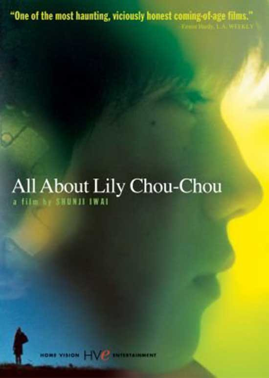 All about Lily Chou Chou cookingwiththehamster