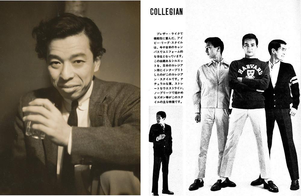Kensuke Ishizu cookingwiththehamster