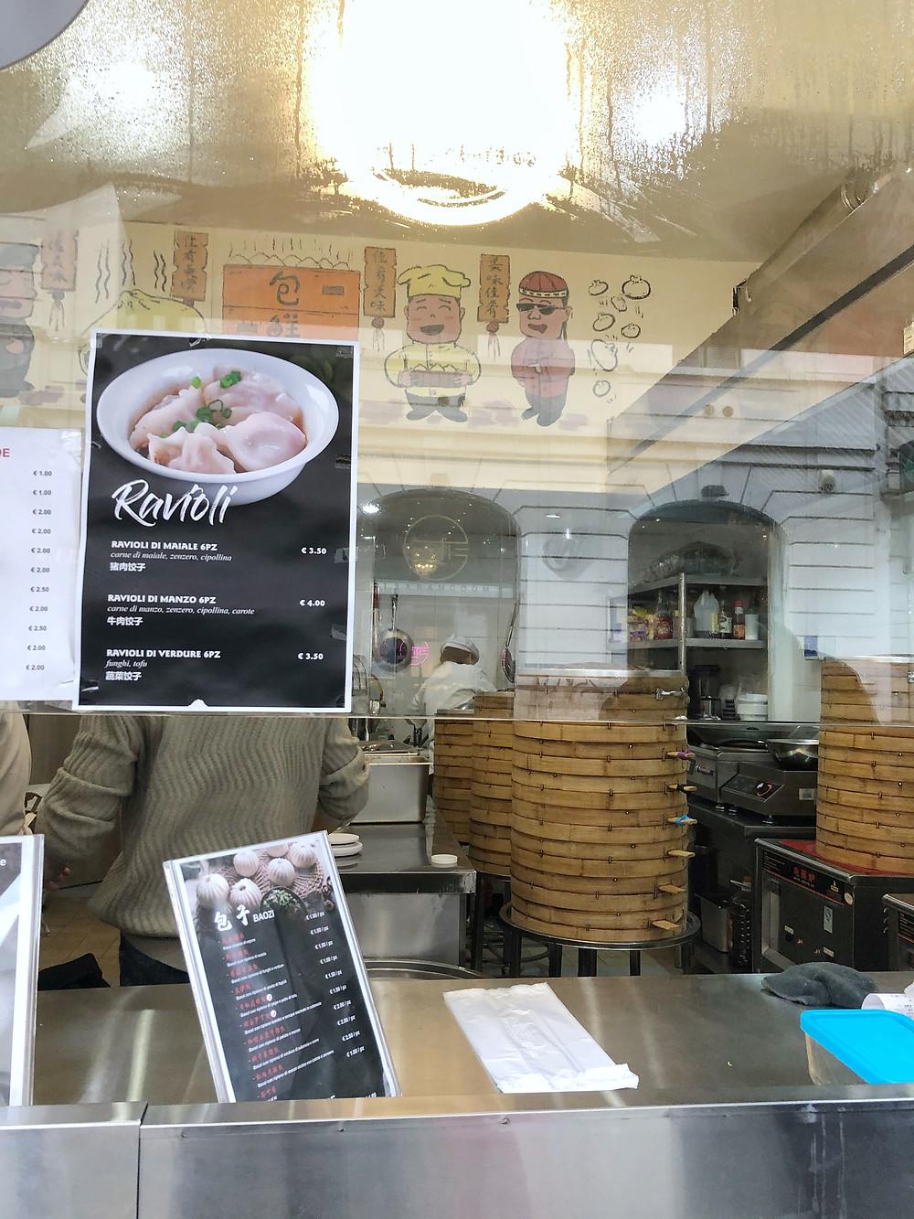 Baozi sarpi cookingwiththehamster