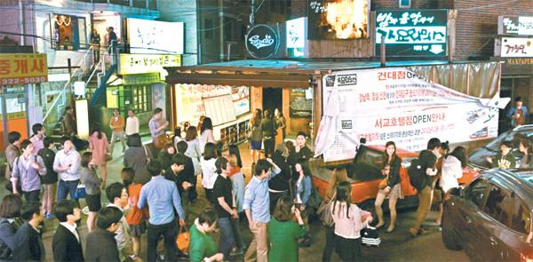 Hongdae cookingwiththehamster