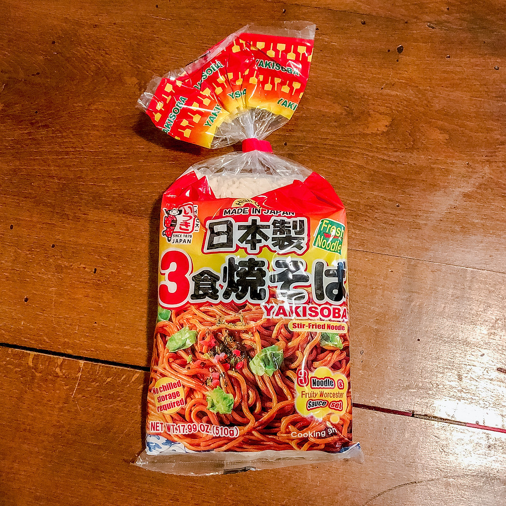 Pre-cooked yakisoba noodles Cookingwiththehamster