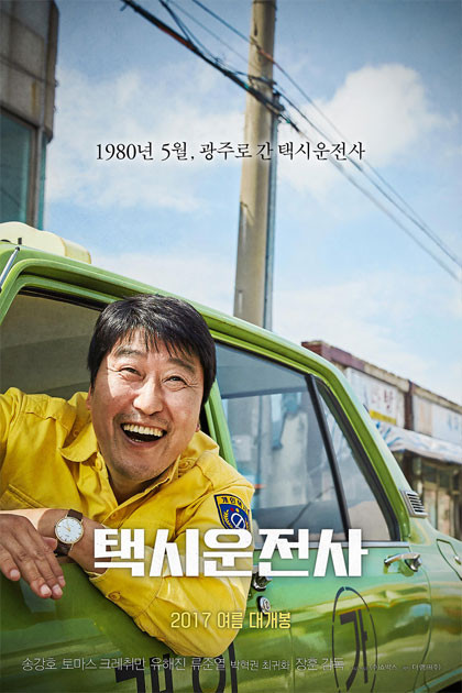 A taxi driver cookingwiththehamster