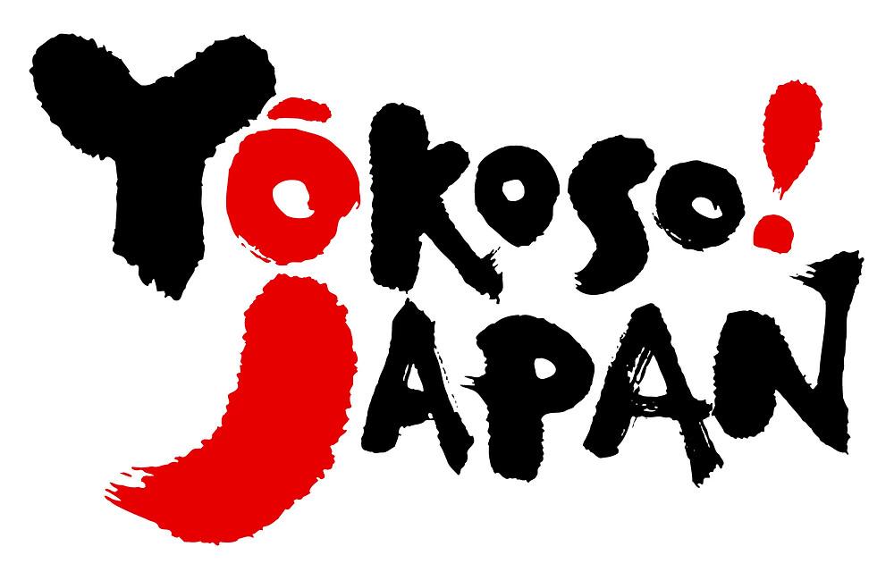 Yokoso! Japan cookingwiththehamster
