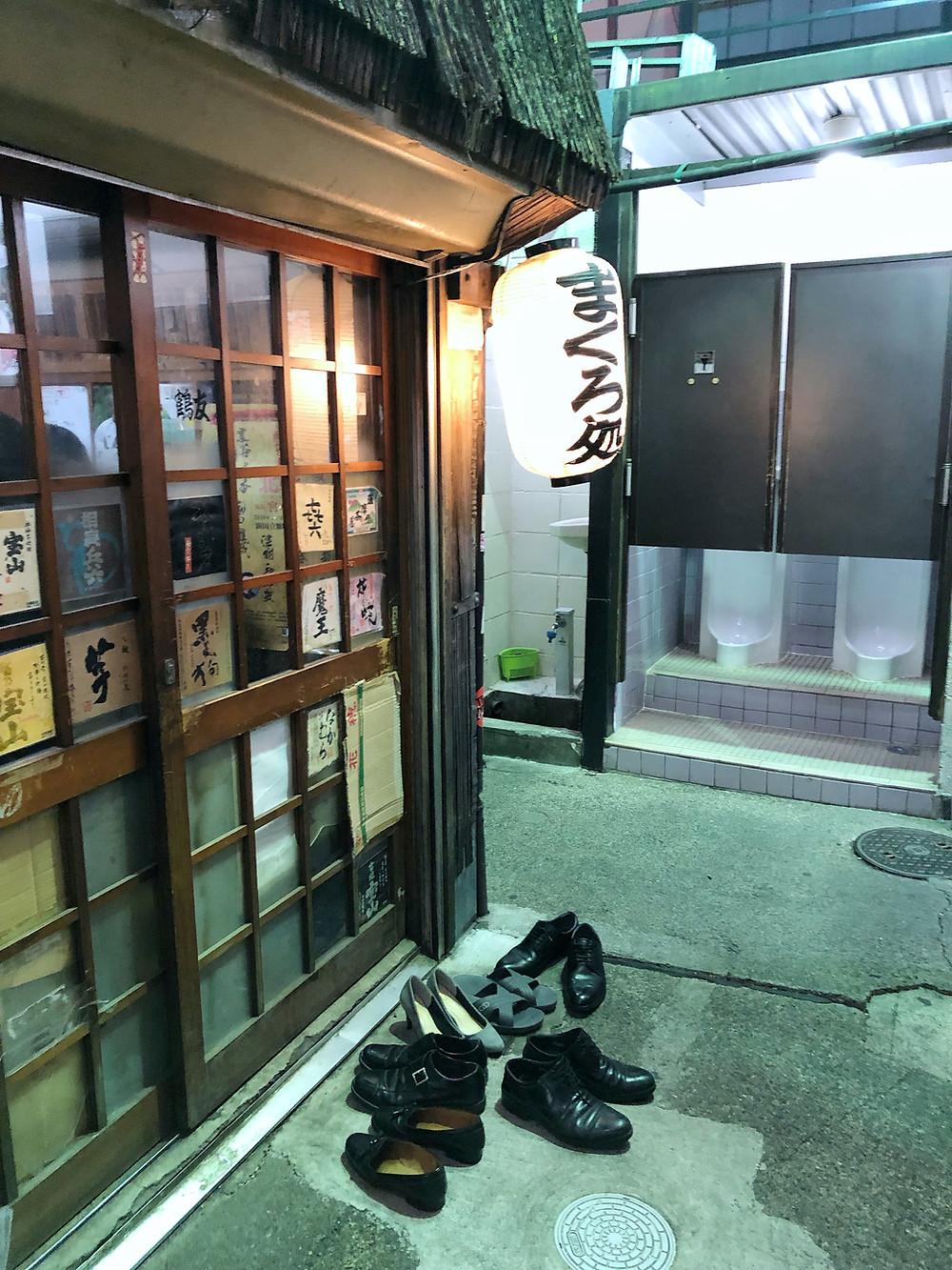 Nonbei Yokocho Shibuya tokyo Cookingwiththehamster
