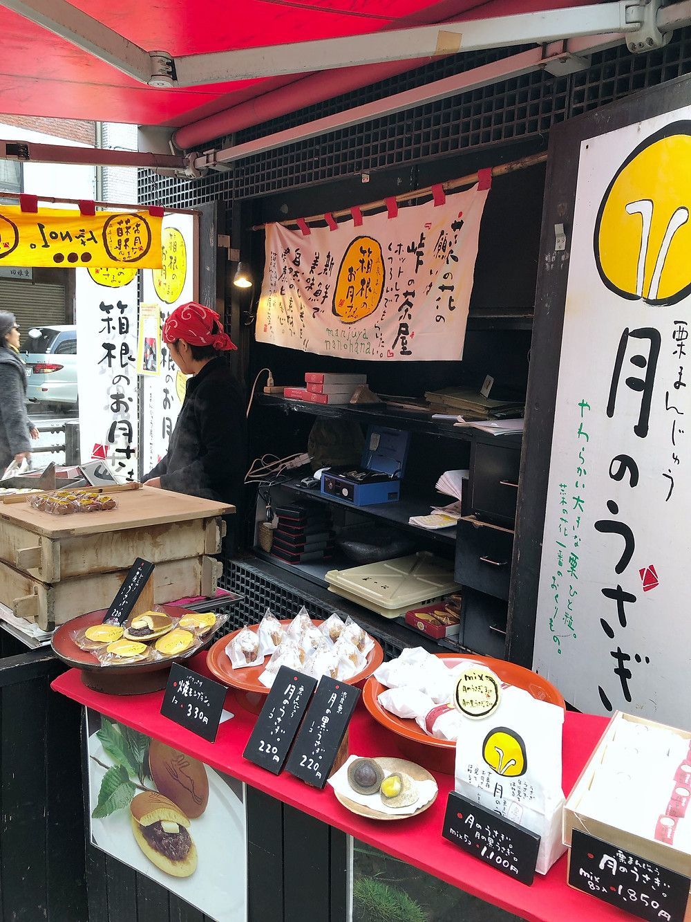 hakone chestnut dorayaki giappone cookingwiththehamster