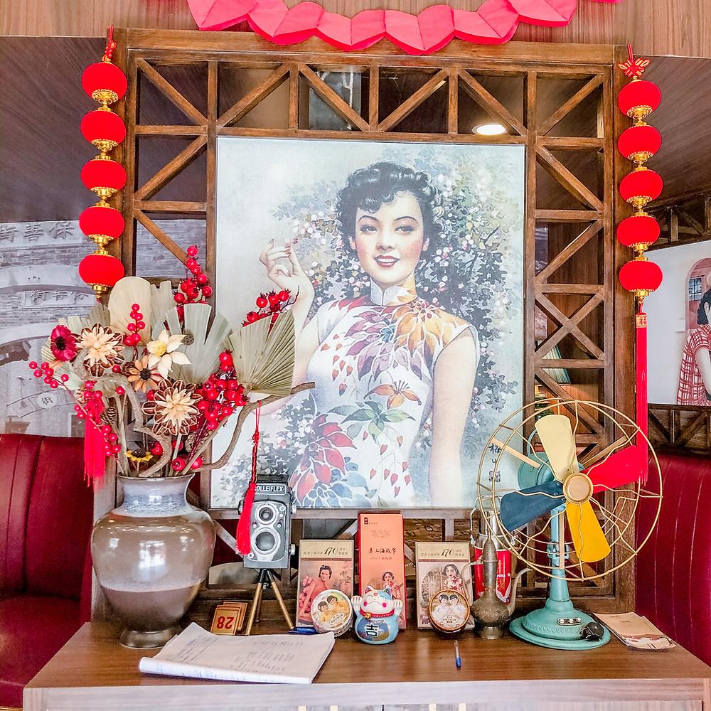 I sapori di Shanghai Cookingwiththehamster