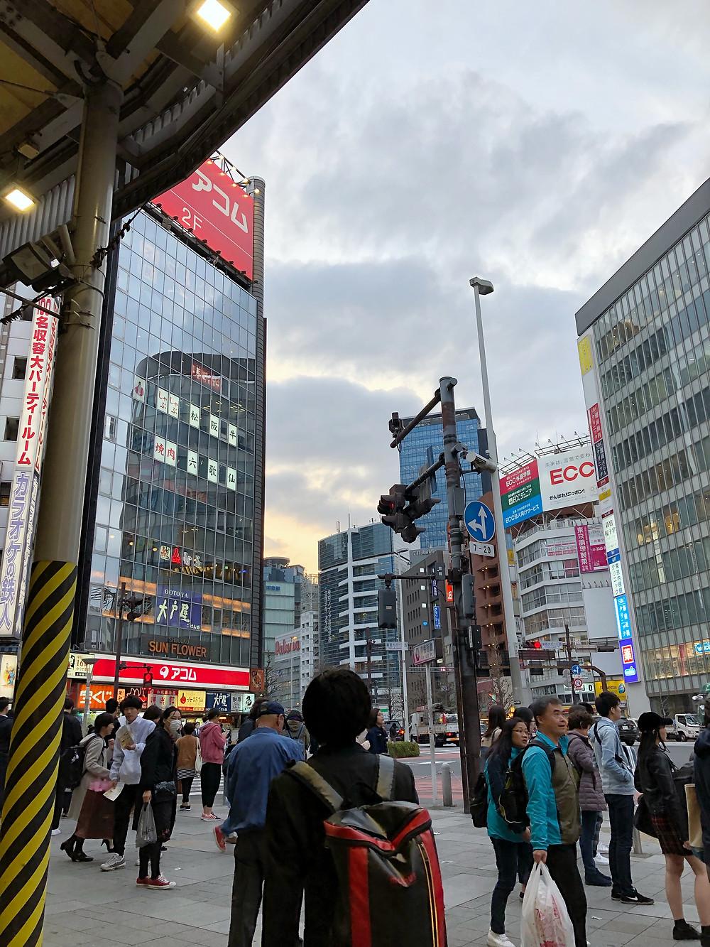 Shinjuku tokyo Cookingwiththehamster