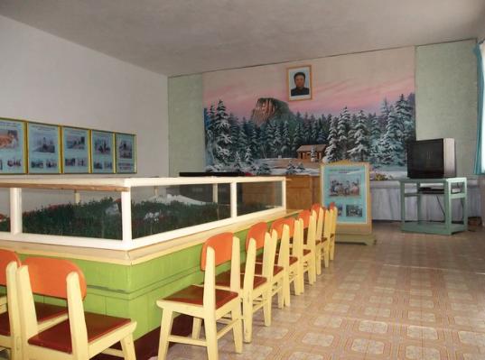 Kim Jong-il school room cookingwiththehamster