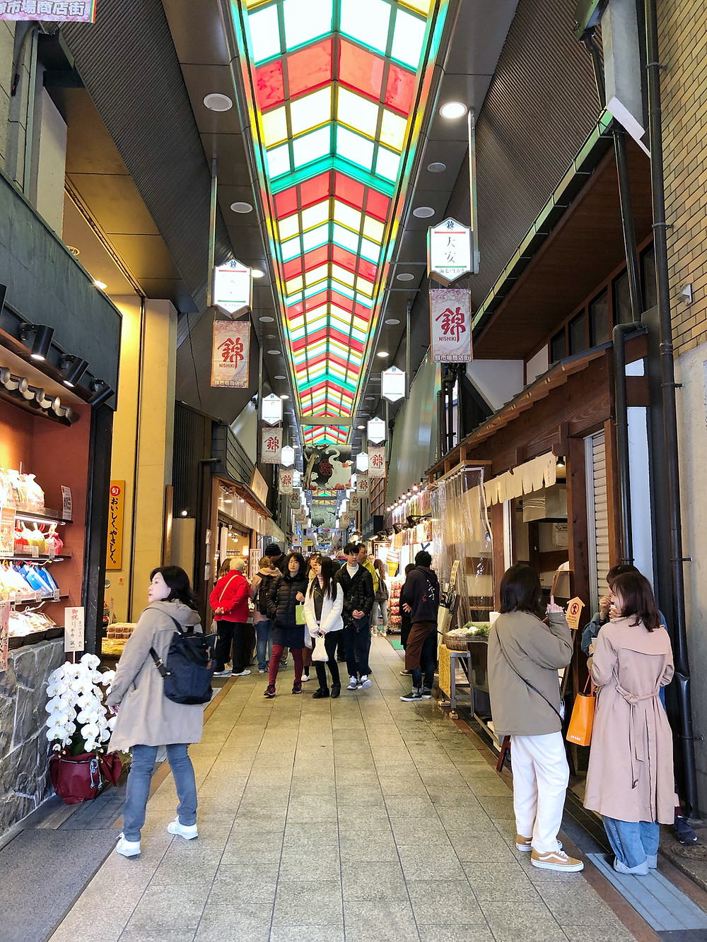 nishiki market kyoto cookingwiththehamster