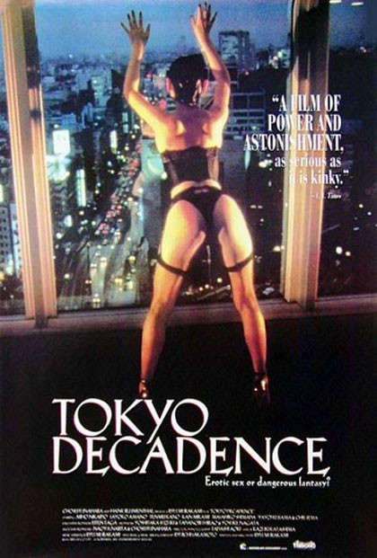 Tokyo Decadence cookingwiththehamster