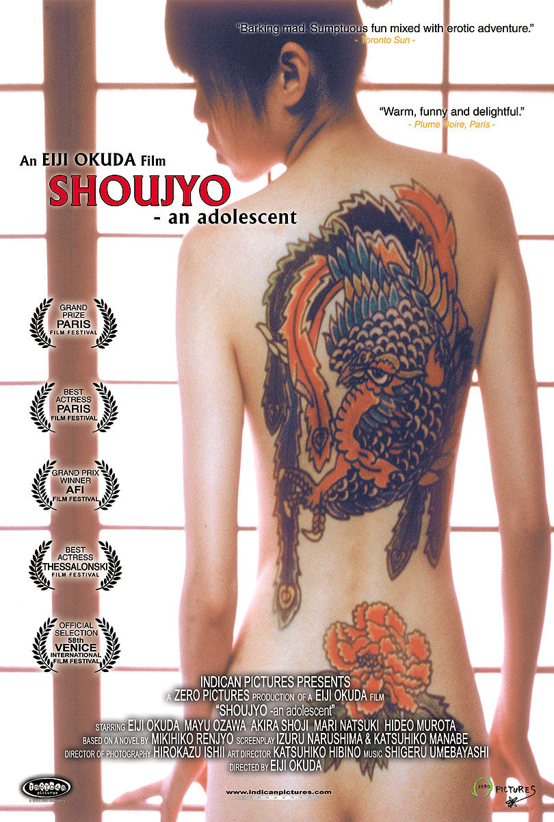 Shoujyo: An Adolescent cookingwiththehamster