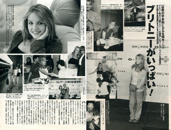 Britney Spears in Japan, 1999  cookingwiththehamster