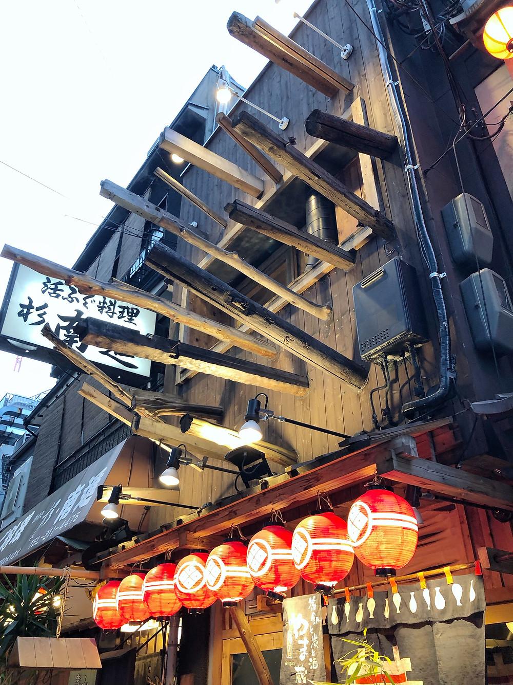 Osaka Cookingwiththehamster