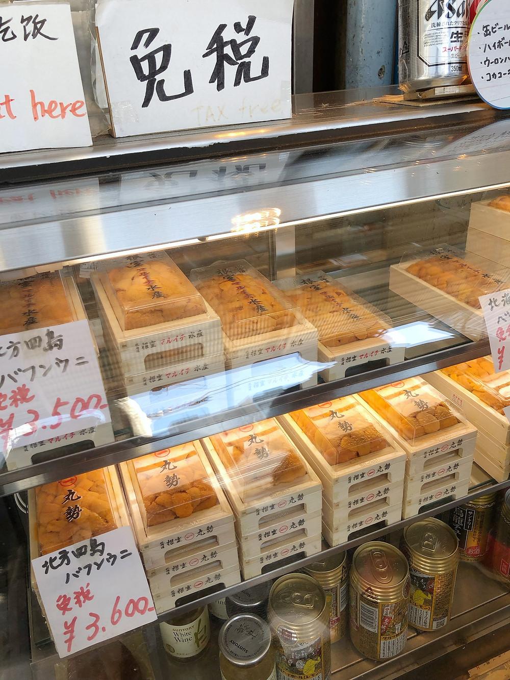 Tsukiji tokyo Cookingwiththehamster