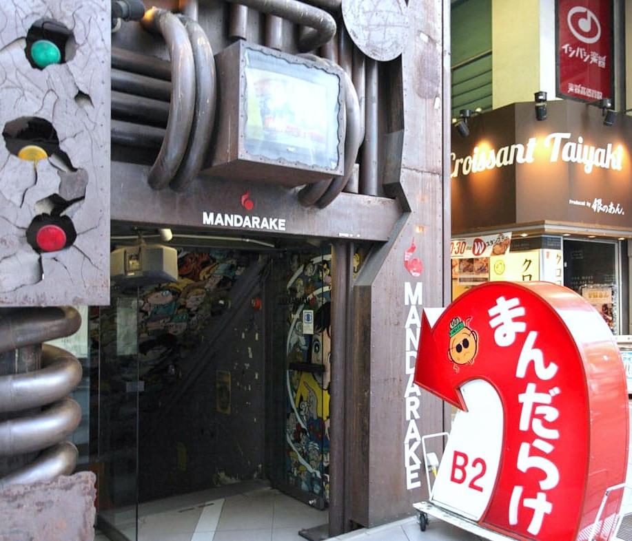 Mandarake Shibuya tokyo Cookingwiththehamster