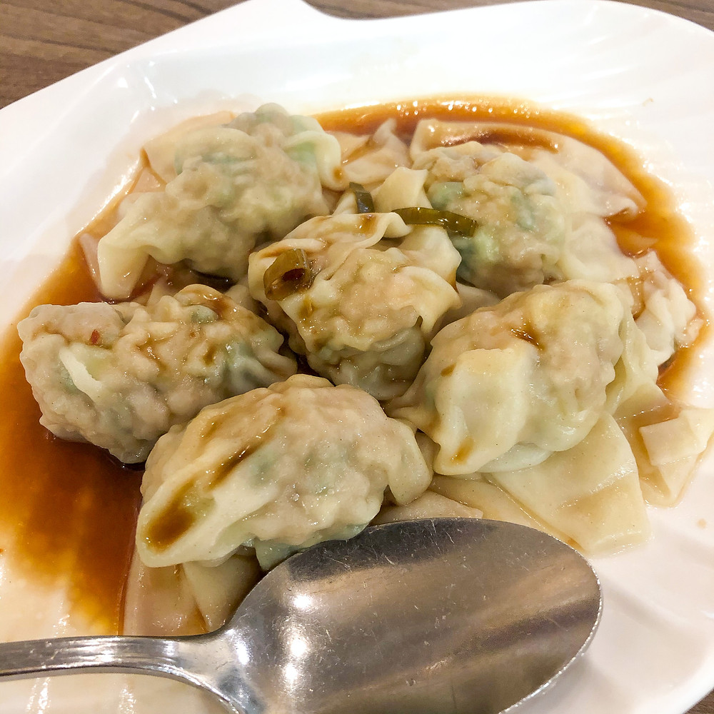 Wanton dumplings kim bar Cookingwiththehamster