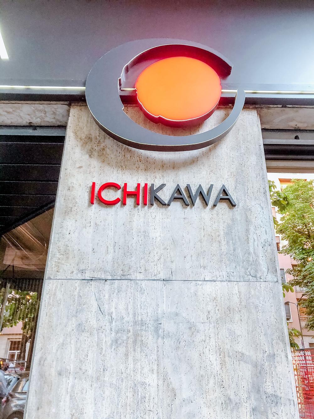 Ichikawa Cookingwiththehamster
