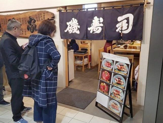 Iso Sushi toyosu Cookingwiththehamster