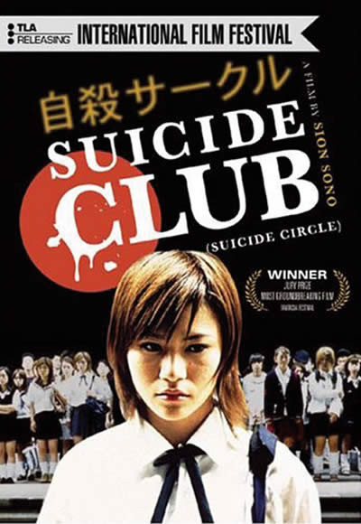 Suicide Club cookingwiththehamster