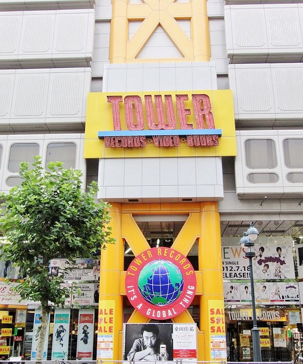 Tower Records shibuya tokyo Cookingwiththehamster