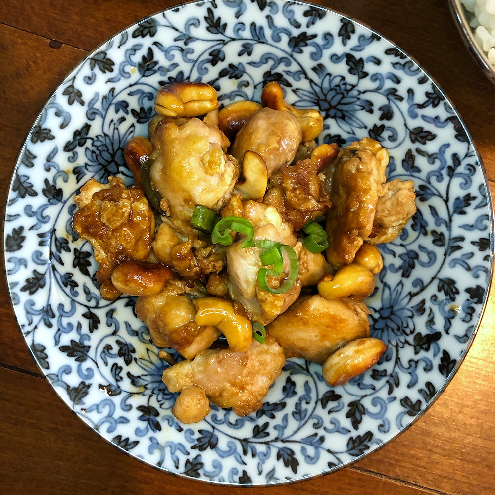 Cashew chicken cina ricetta pollo arachidi Cookingwiththehamster