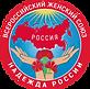 логотип вжс новый_edited.png
