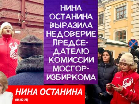 Выступление у здания Мосгоризбиркома