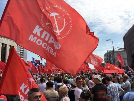 Акции протеста КПРФ