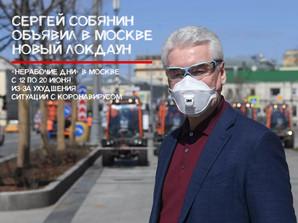 Выборы в России закончились 13 июня 2021 года?