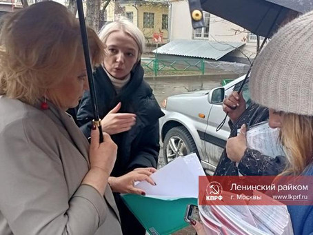 Нина Останина: В защиту жителей Москвы!