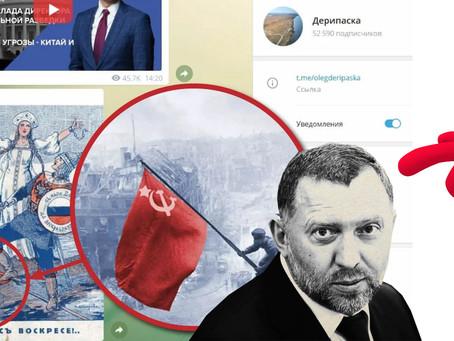 """""""Поступок"""" Олега Дерипаски"""