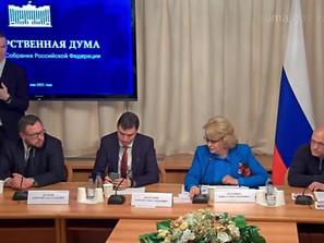 «Круглый стол» в Госдуме по теме сохранения архитектурно-исторического наследия в РФ