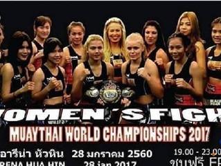 IFMA's Female Power