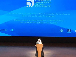 IFMA Chairperson Female Commission attends 4th World Forum on Intercultural Dialogue