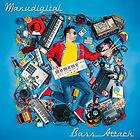 Cover_Digital_Manudigital_BassAttack-BD.