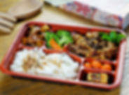 DSC06733日式燒肉會議餐盒.jpg