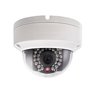 IP Dome Camera 5 Megapixels