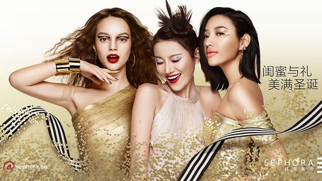 Sephora China: Xmas