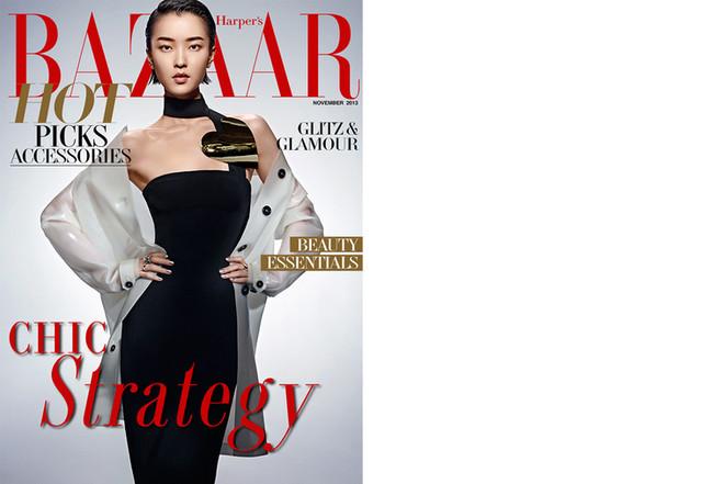 Bazaar HK cover