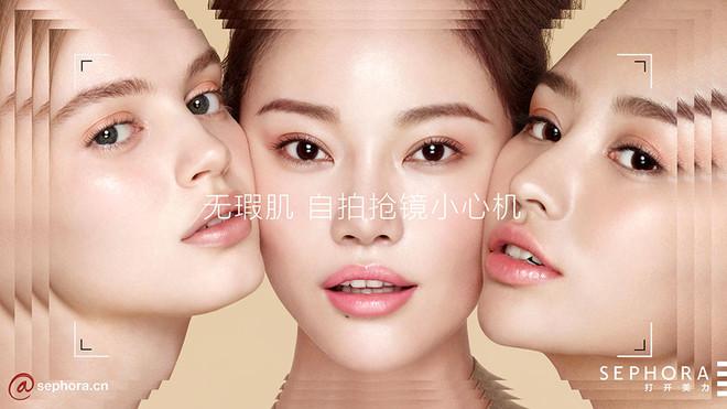 Sephora China: Selfie Ready