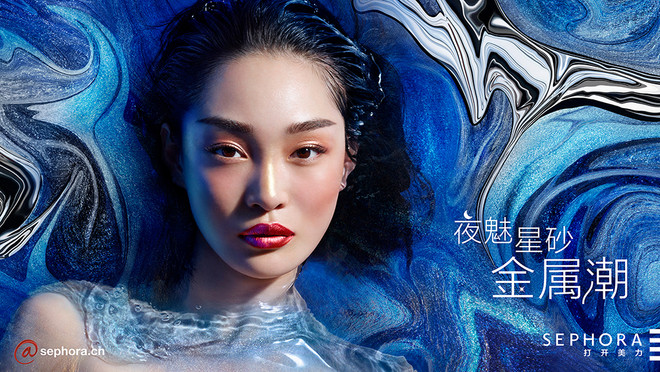 Sephora China:Lips
