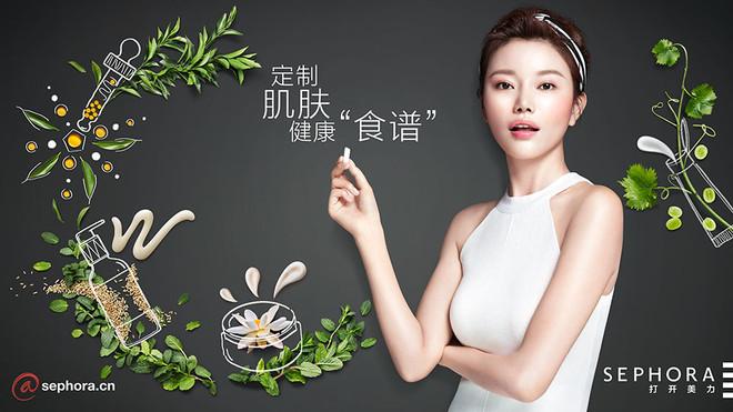 Sephora China: live naturally